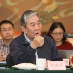 刘燕华-国务院参事室