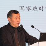 李俊峰-国家应对气候变化战略研究和国际合作中心