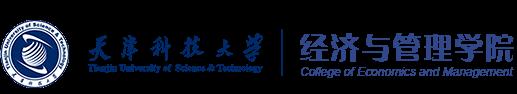 天津科技大学能源环境与绿色发展研究中心