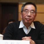 许柏年-内蒙古低碳发展研究院