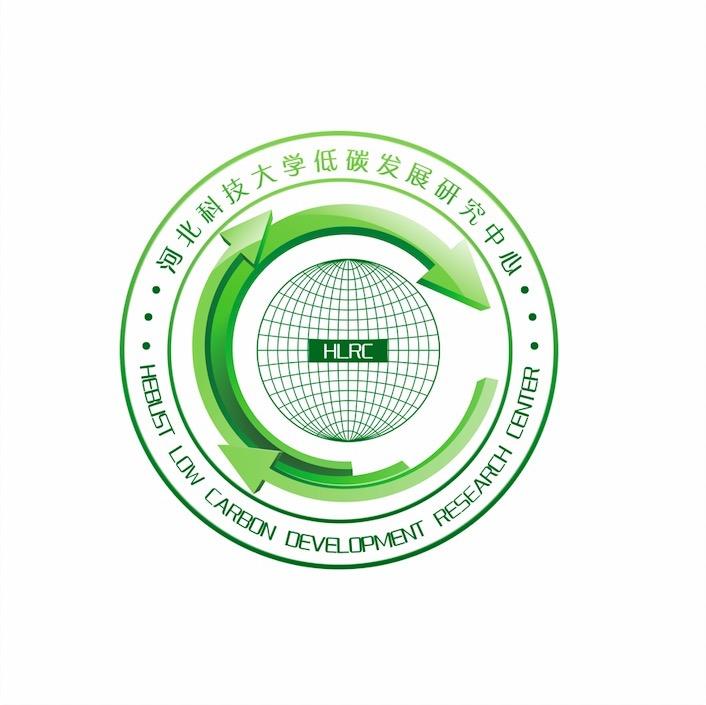 河北科技大学低碳发展研究中心