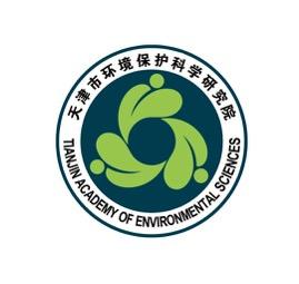 天津市环境保护科学研究院