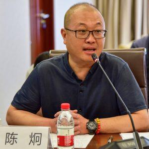 CHEN Jiong